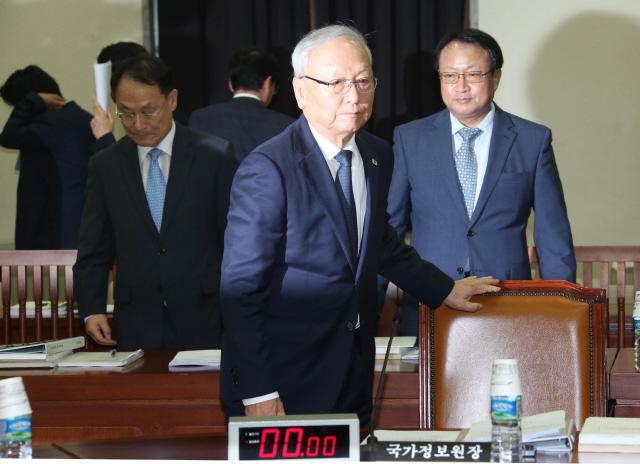 7월14일 열린 국회 정보위원회에서, 국정원이 한 해명이 아닌 것은?