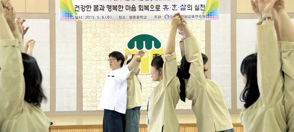 경기도평화교육연수원 제공