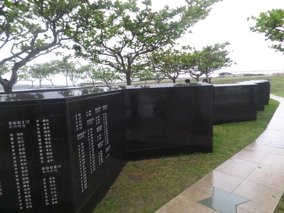평화기념공원 내 비석들 가운데 추가로 확인된 한국 국적 희생자들의 이름이 새겨진 비석. 추가로 확인돼 새겼다는 문구가 보인다. 그 오른쪽은 앞으로 추가 확인될 수 있는 희생자들을 대비해 세워놓은, 아직 아무것도 새겨지지 않은 비석들.