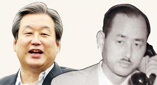 김무성 새누리당 대표(왼쪽)와 아버지 김용주 전 전남방직 회장.