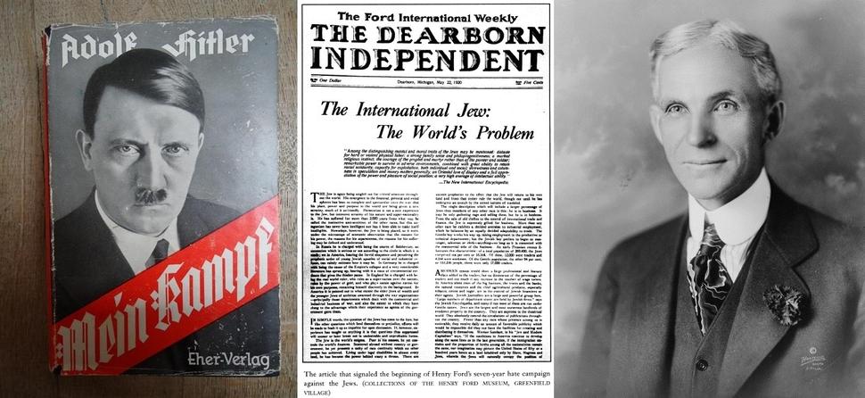 아돌프 히틀러의 '나의 투쟁' 초판본(왼쪽). 히틀러는 헨리 포드(오른쪽)가 발행한 신문 '디어본 인디펜던트'(가운데)의 열렬한 독자이면서 포드의 사상을 추종한 것으로 알려졌다. 한겨레 자료사진