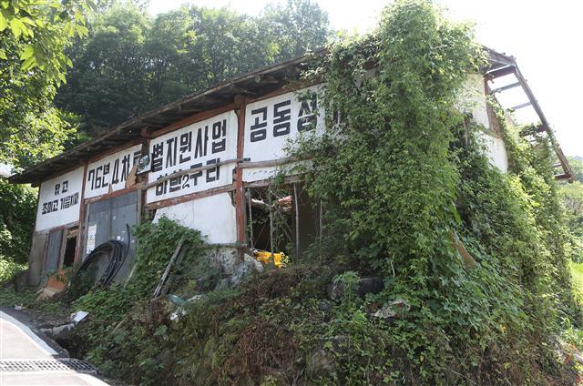 곡성군 죽곡면 상한리 하늘나리마을의 옛 정미소 건물. 사진 이병학 선임기자