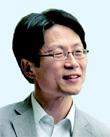 서재정 일본 국제기독교대 정치·국제관계학과 교수