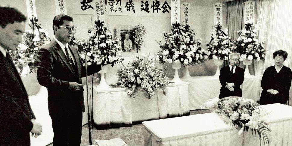 1991년 12월6일, 배봉기 할머니의 49재를 겸해 오키나와 나하에서 열린 추모식 모습. 할머니를 기억하는 많은 사람들이 모여 그의 죽음을 추도했다. 사진 뒤쪽으로 오키나와현 지사, 나하시장 등이 보낸 화환도 보인다. 김수섭씨 부부 제공