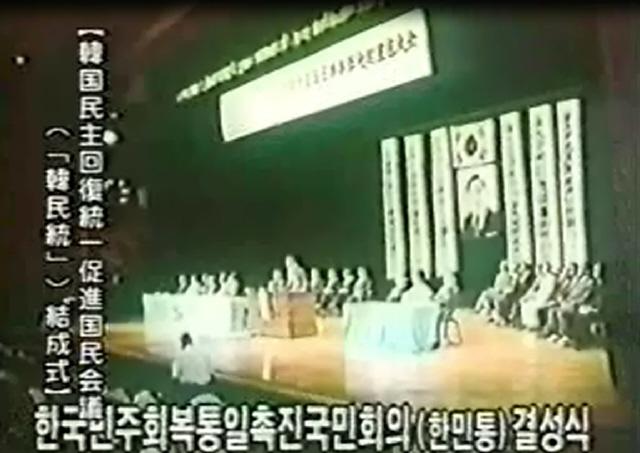 8월15일 도쿄 히비야공회당에서 예정대로 열린 한민통 일본본부 결성식은 박정희 정권에 의한 김대중 납치 만행을 규탄하는 성토장이 됐다. 한겨레 자료사진