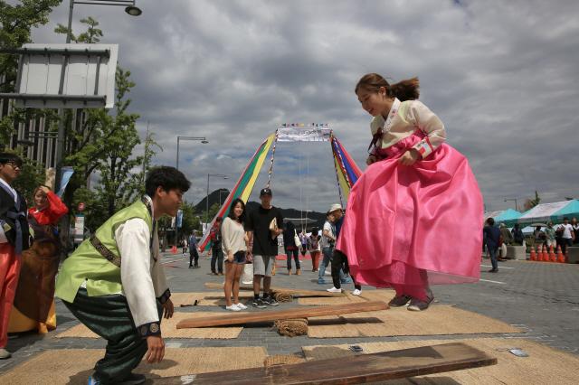 Photo] Chuseok on the way already : National : News : The