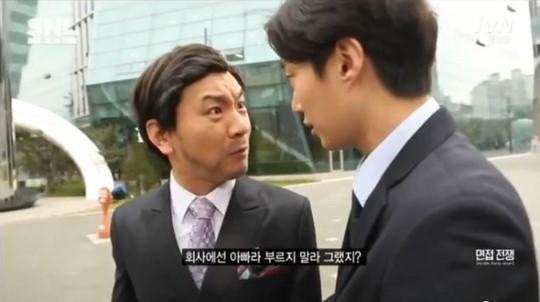 tvN의 예능 'SNL 코리아5' 의 '면접전쟁' 코너 중