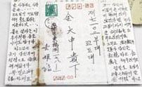 1977년 4월14일 김대중이 서울에서 가장 먼 진주교도소로 혼자 이감되자 이희호는 곧바로 진주에 숙소를 마련해 옥바라지를 했다. 출감 때까지 부부는 수백통의 편지를 주고받으며 서로를 격려하고 민주화의 신념을 키웠다. 이 편지들은 훗날 '이희호의 내일을 위한 기도'(1998)와 두 권의 '옥중서신'(2009년)으로 묶여 나왔다.