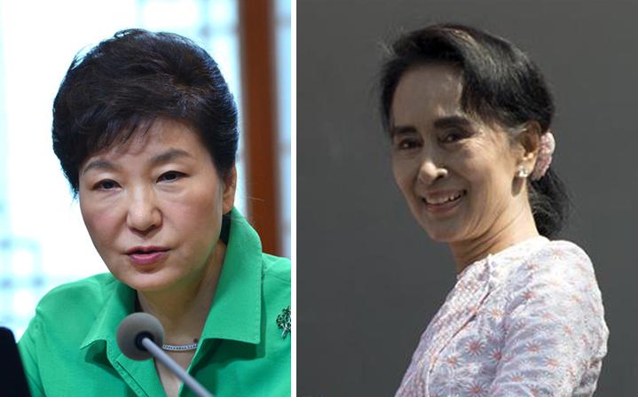 박근혜 대통령과 수치 여사