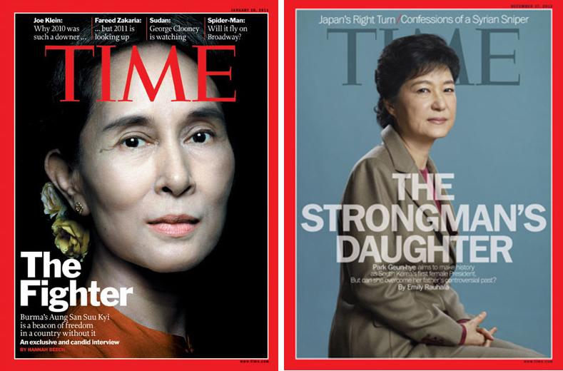 <타임>이 표지로 다뤘던 수치와 박근혜 대통령