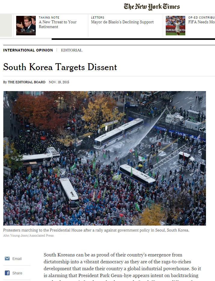'뉴욕타임스' 사설로 박 대통령 비판
