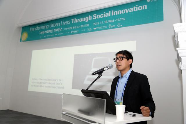 지난 18일 서울시청에서 열린 '2015 사회혁신 콘퍼런스'에 참석한 오스카르 몬티엘 코데안도멕시코 공동대표가 멕시코의 시빅해킹 사례를 발표하고 있다.  서울시 제공