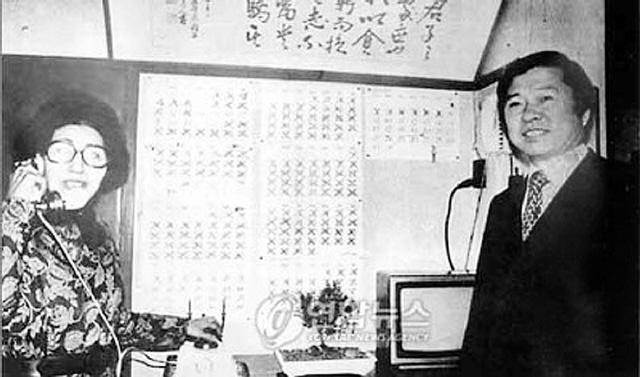 1979년 10월26일 박정희 시해로 '유신의 심장'은 멈췄지만 김대중과 이희호는 12월8일 '긴급조치 9호' 해제 뒤에야 자유를 실감할 수 있었다. 앞서 5월말 신민당 전당대회 이후 200일, 78년말 서울대병원 석방 이후 263일 만이었다.