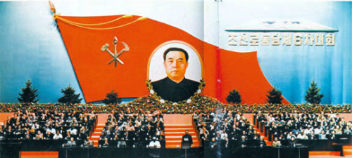 Analysis North Korea S First Workers Party Congress In 36 Years North Korea News The Hankyoreh