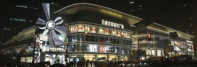 이랜드가 지난 15일 상하이 창닝지구에 개장한 팍슨-뉴코아몰 전경. 이랜드는 올해 내에 이같은 점포를 베이징 등 주요 도시에 10곳 연다고 밝혔다.  이랜드그룹 제공