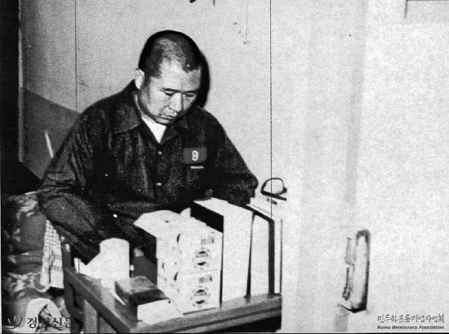 1981년 2월부터 이듬해 12월까지 청주교도소 독방 수감 시절 김대중과 이희호는 편지를 통해 일상만이 아니라 신앙과 사상의 교감을 나눴다. 이희호는 날마다 일기 쓰듯 모두 649통의 편지를 보냈고, 김대중은 봉함엽서 29통으로 화답했다. 사진 김대중평화센터 제공