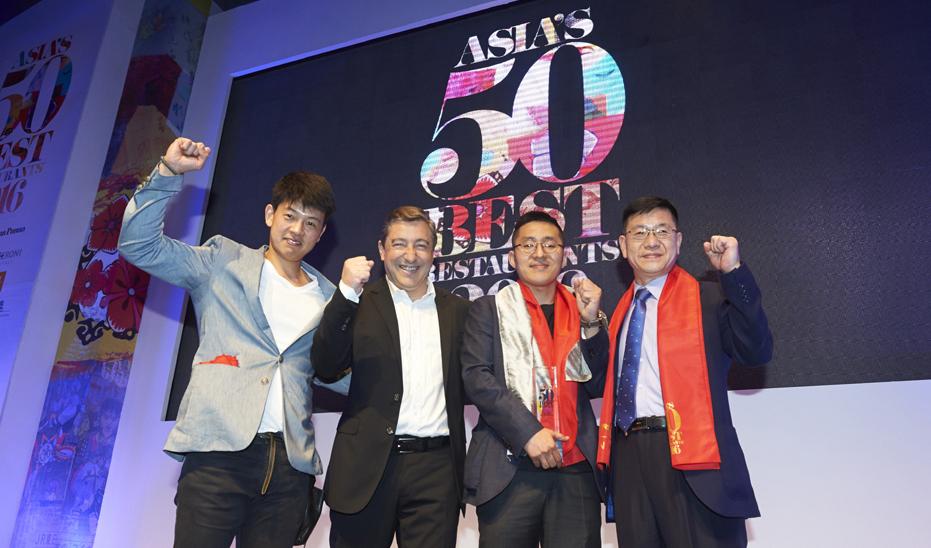 '아시아 베스트 레스토랑 50' 한국 식당 3곳 뽑혀