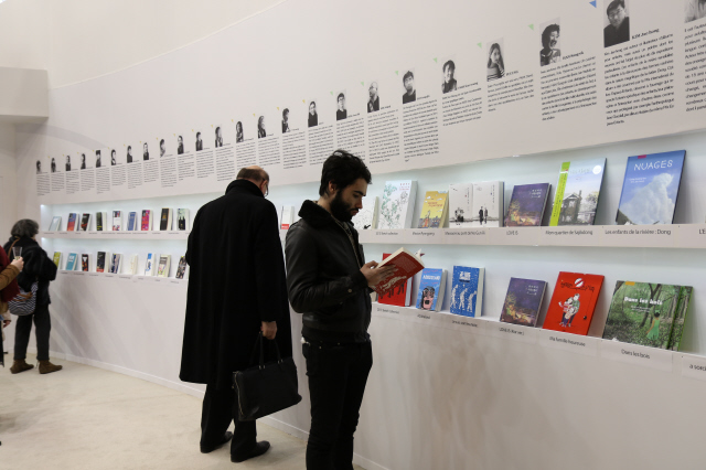 Korean literature in the spotlight at Paris Book Fair