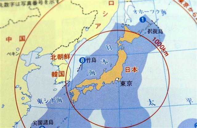 Japanese textbooks to include claims of sovereignty over dokdo a map from a japanese history textbook that indicates dokdo being within japanese territory gumiabroncs Gallery