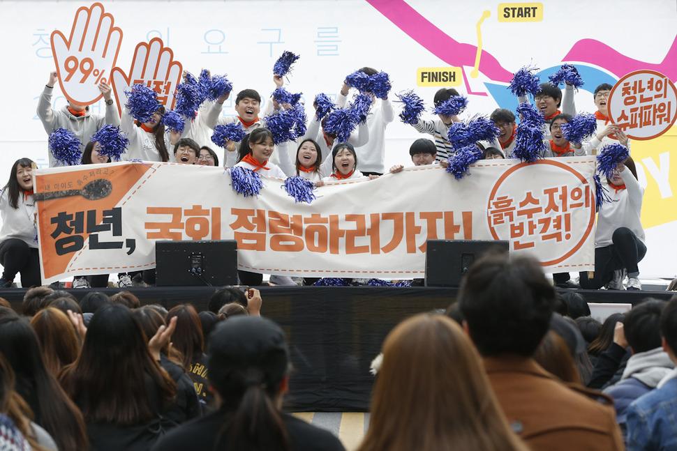 전국 45개 대학 총학생회와 15개 청년단체로 구성된 '3.26 2030 유권자 행동 추진위원회'가 26일 오후 서울 서대문구 신촌에서 연 '2030 유권자 행동'참가자들이 청년들의 투표를 독려하고 있다. 이정아 기자 leej@hani.co.kr