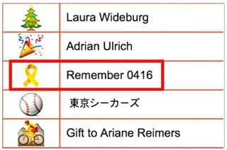 '리멤버 0416'(Remember 0416)이라는 이름으로 유니코드 '채택 (후원)문자'로 등재된 세월호 리본. 유니코드협회 누리집 갈무리