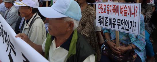 판사 집 앞에서 시위…어버이연합 '막강 정보력' 배후는?