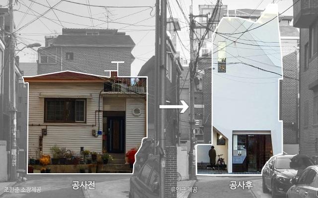 독립공간'뿔′은 19평 땅 위에 지어졌다. 뿔이 들어서기 전·후 모습. 그래픽 정희영 기자 heeyoung@hani.co.kr