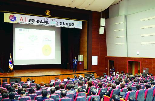 5월10일 대구시교육청에서 '인공지능시대의 교육'을 주제로 열린 교육포럼에서 이주호 한국개발연구원 교수가 발표를 하고 있다.