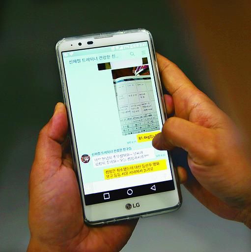 모바일 피티 과정에서 김홍태씨가 스마트폰 채팅 프로그램으로 상담을 하고 있다. 사진 박미향 기자 mh@hani.co.kr