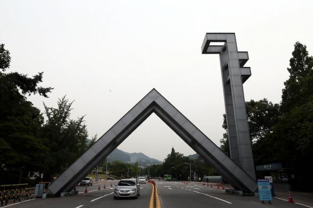 서울 관악구 서울대학교 정문. 한겨레 자료사진