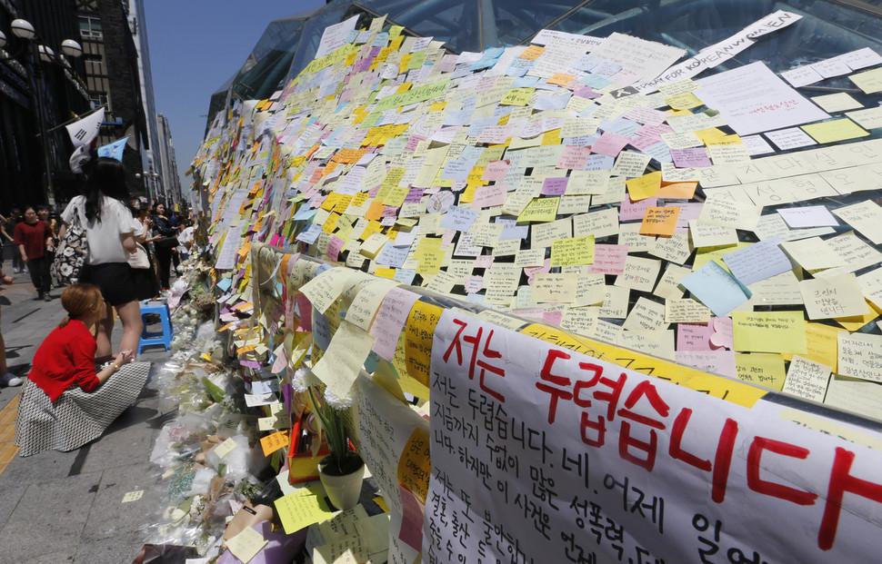 지난 5월17일 발생한 '강남역 살인사건' 이후 '여성혐오 살인' 논쟁이 일면서 서울 지하철 강남역 10번 출구가 피해자를 추모하는 글들로 뒤덮여 있다. 김봉규 선임기자 bong9@hani.co.kr