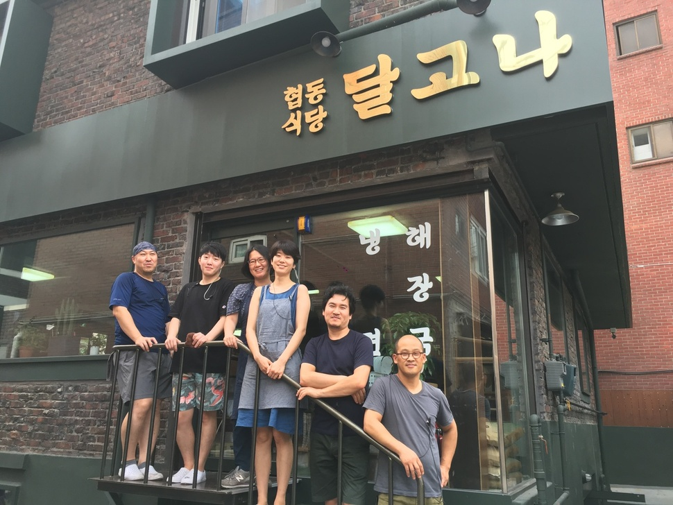 협동식당 달고나의 직원조합원들. 왼쪽부터 이진필, 김동현, 이주영, 강혜민, 김정훈, 허성호 조합원.