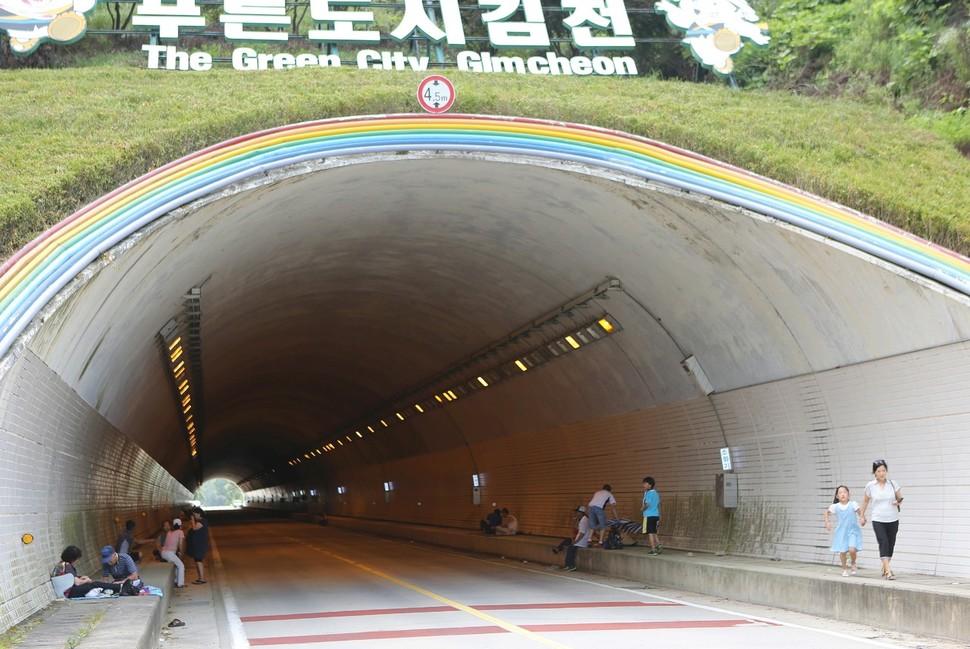 삼도봉 터널 피서객 중엔 자녀를 데리고 온 가족도 자주 눈에 띈다.
