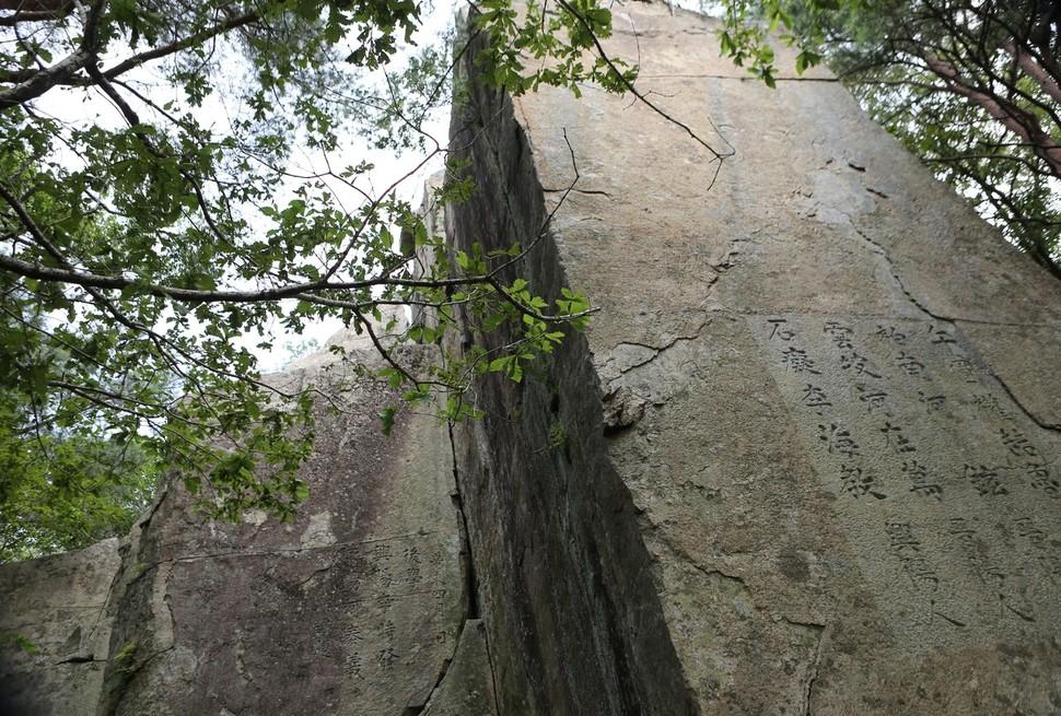 사선암 바위벽엔 이곳을 찾았던 선인들 이름이 새겨져 있다.