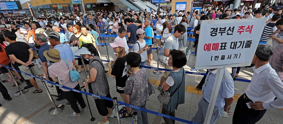 Photo] Train ticket sales start for Chuseok, one month in
