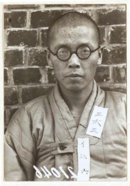 1932년 11월 독립운동단체 결성 혐의로 검거돼 서대문형무소에 수감된 충북 보은 출신의 독립운동가 박원근 선생(사진)은 해방 이후인 1950년 7월, 친일경찰에게 연행돼 학살됐다. 국사편찬위원회 제공