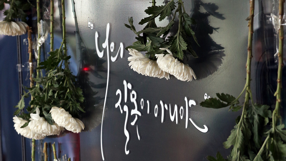 Photo Memorial Stone Plate For Young Irregular Worker Who Died