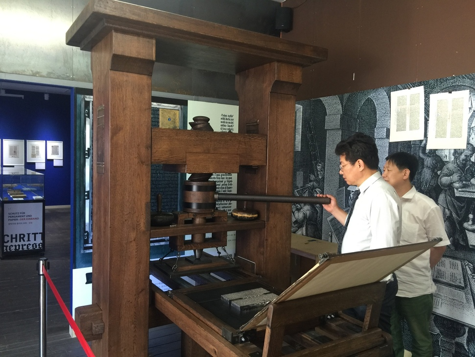 The Gutenberg 42 Line Bible Was Printed On Press Which Restored To Its Original Condition In 1700s And 1800s