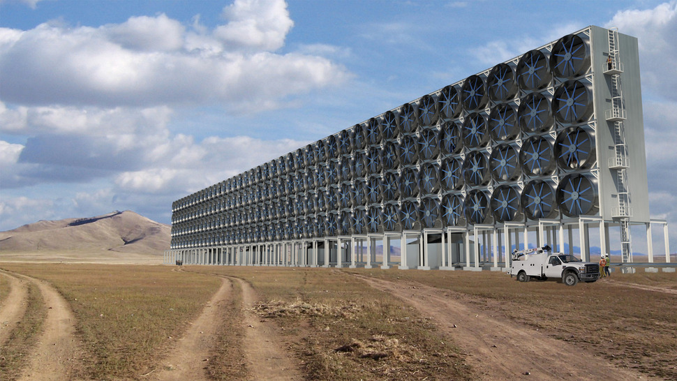 뜨거운 지구, 과학이 기후 조작해 구한다는데… : 과학 : 미래&과학 : 뉴스 : 한겨레