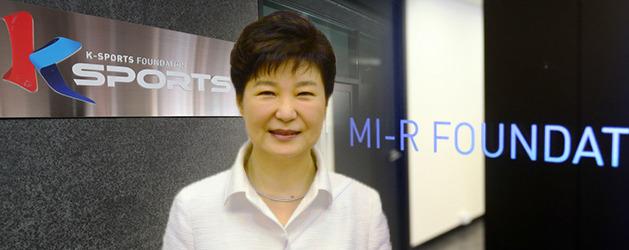 """[단독] """"박 대통령, 미르·K 모금 1천억으로 늘려라 지시"""""""