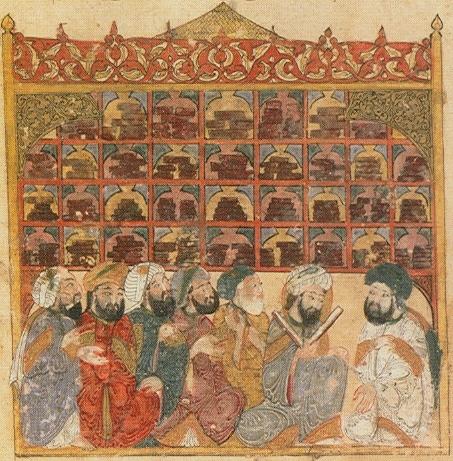 압바스왕조 도서관의 학자들, 바그다드, 1237년, 야흐야 알와시티, 프랑스 국립 도서관 소장.