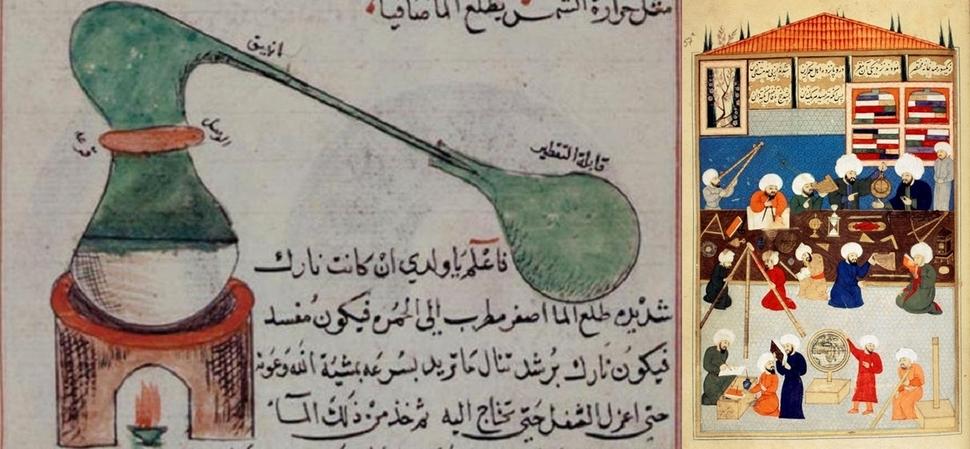 이슬람의 화학에서 사용된 증류과정, 런던, 영국도서관.