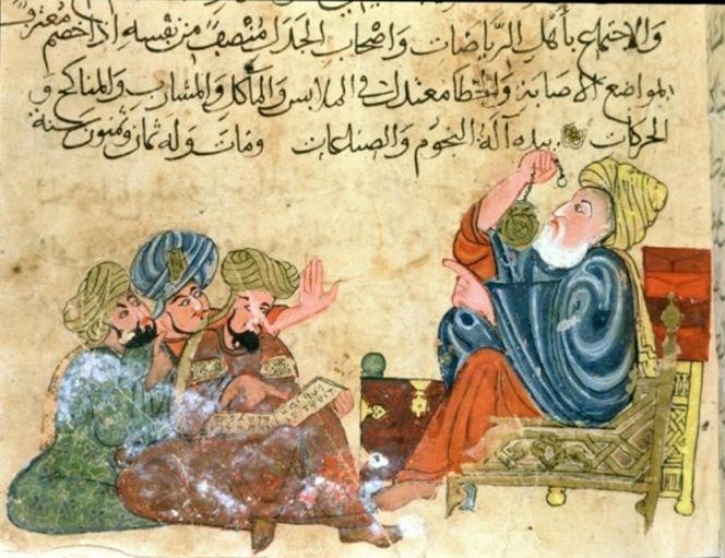 천문학을 가르치는 아리스토텔레스, 이스탄불, 톱카프궁전 박물관.