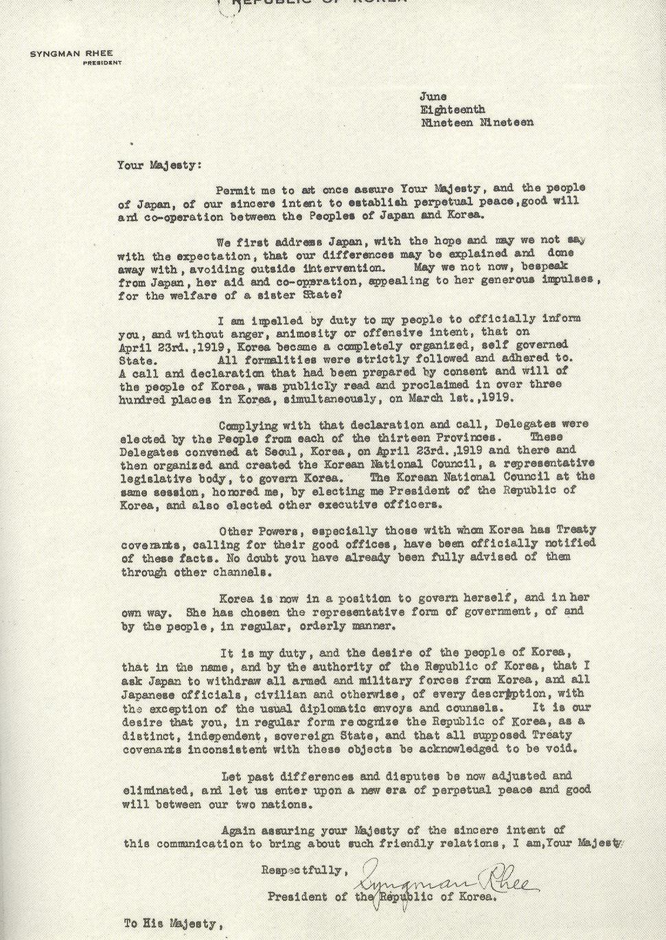 1919년 6월 18일, 이승만이 일본 천황에게 보낸 대한민국 건국 통보 공식문서. 아래에 이승만의 자필 사인이 선명하다.  우당기념관 제공