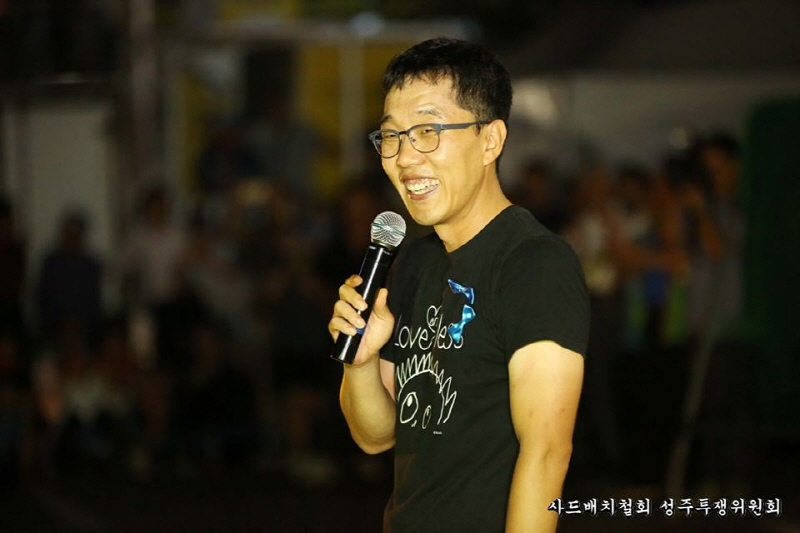 방송인 김제동씨가 지난 8월5일 경북 성주를 찾아 사드 반대 투쟁을 벌이는 시민들 앞에서 발언하는 모습. 사진 사드배치철회 성주투쟁위원회 페이스북