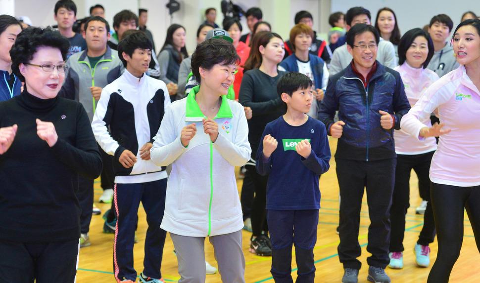 2014년 11월 '문화가 있는 날'을 맞아 서울 방이동 올림픽공원 체조경기장에서 박근혜 대통령이 생활체조 동호인들과 함께 늘품건강체조를 익히고 있다. 청와대사진기자단