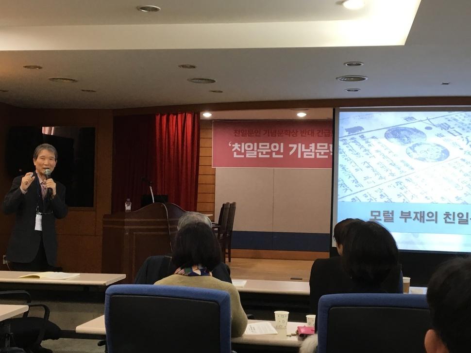 29일 오후 서울 대학로 함춘회관에서 열린 '친일문인 기념 문학상 이대로 둘 것인가' 토론회에서 임헌영 민족문제연구소장이 기조강연을 하고 있다.
