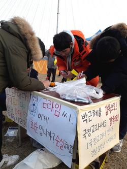 '국정교과서 반대 경남청소년네트워크' 회원들은 3일 경남시국대회 참가자들로부터 국정교과서 반대 서명을 받았다.