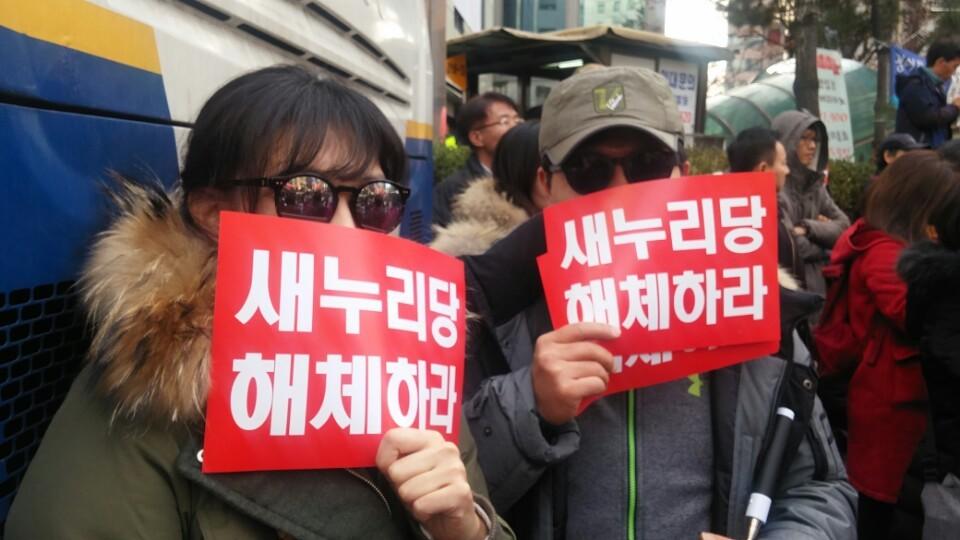 지난 3일 서울 여의도 새누리당 당사 앞 시위에 직장 동료와 함께 온 이송연씨(왼쪽). 사진 고한솔 기자