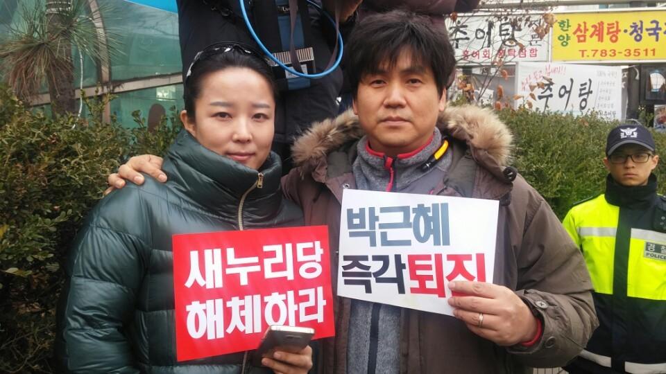 3일 부인과 함께 서울 여의도 새누리당 당사 앞에서 열린 새누리당 규탄 집회에 참석한 최정식씨(오른쪽). 사진 고한솔 기자